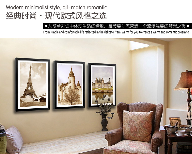 欧洲建筑 现代有框画 客厅黑白风格装饰画 挂画 家居壁画 三联画